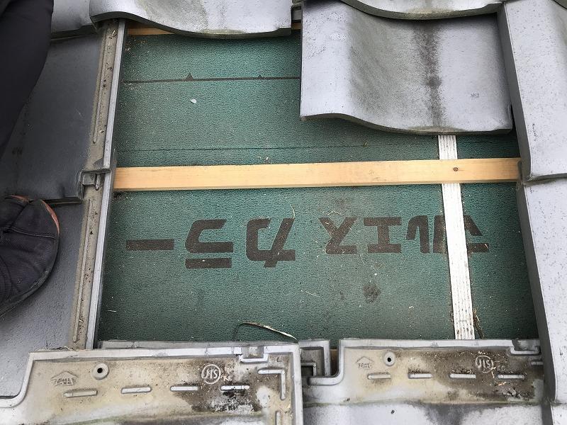 瓦桟とアスファルトルーフィング