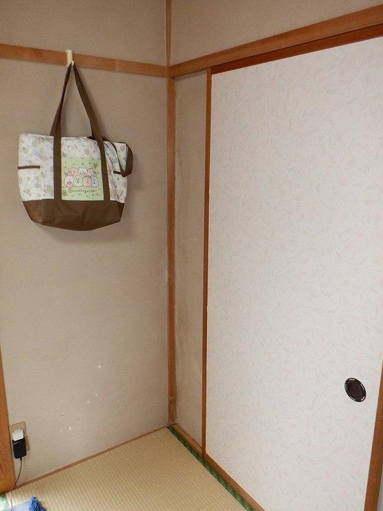 高崎市で雨が降ると天井からポタポタ音がして壁が濡れているお宅