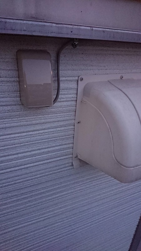 電気の屋外カバー