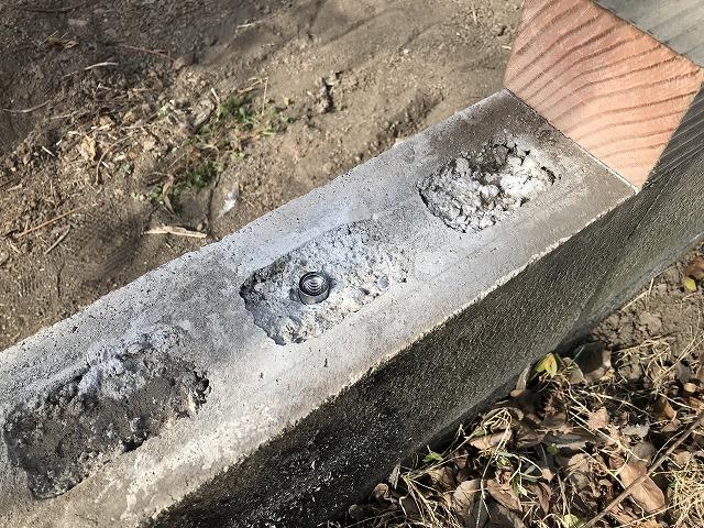 基礎ボルトの受け側の埋め込み