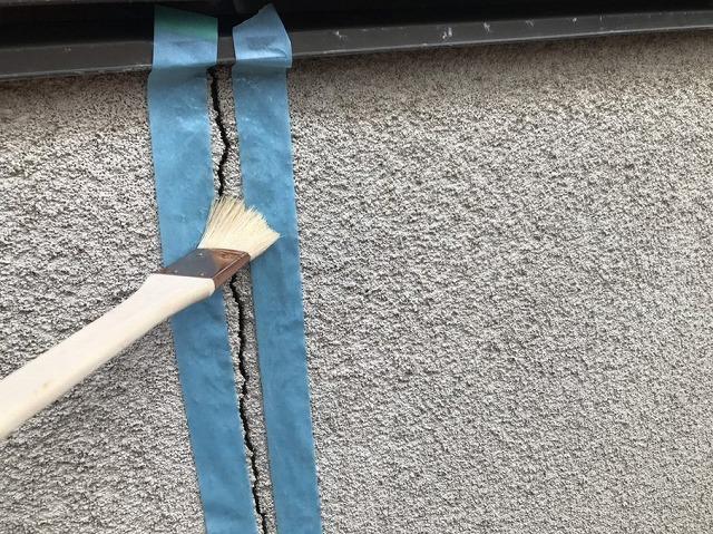 マスキングテープとクラック
