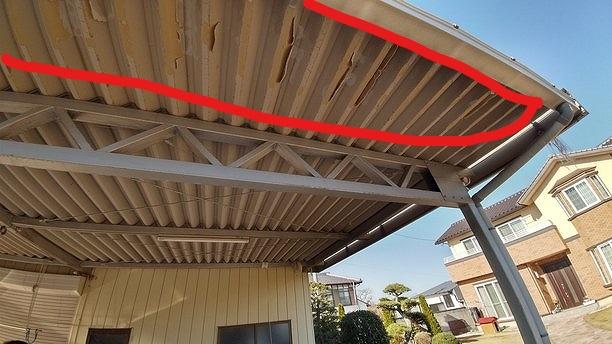 折板屋根の結露防止のぺフの破れ