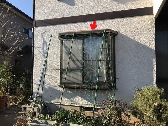 出窓の屋根の塗装の劣化