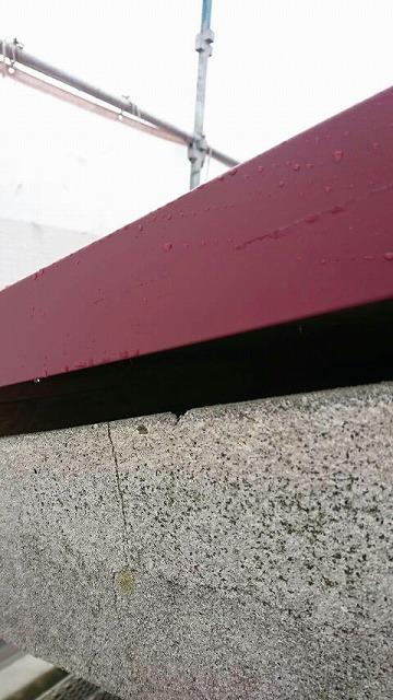 ケラバの水切りのガルバリウムカラー鋼板