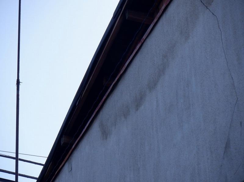 外壁の雨染み