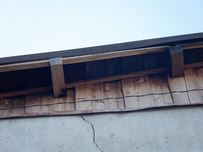 ケラバ軒裏雨のシミ
