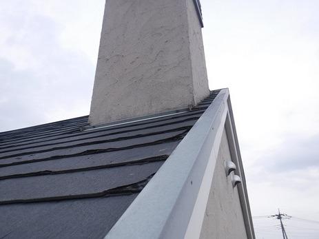 煙突のあるパミールの屋根