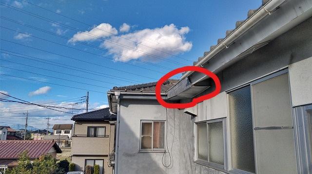 取り敢えず板金で補修した軒天井