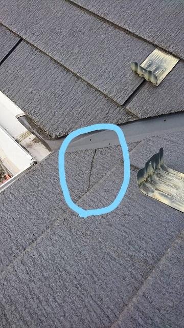 スレート屋根の雪止め金具より下の瓦のひび割れ