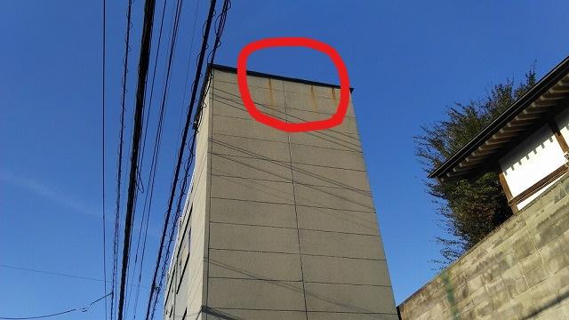 建物南側側面のトタンの波板の錆びが流れた跡